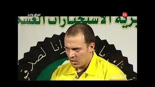 القبض على الارهابي يوسف المغربي وإعترافات بيد مديرية المخابرات العسكرية - خط احمر٢٠١٧ - الحلقة ١٤