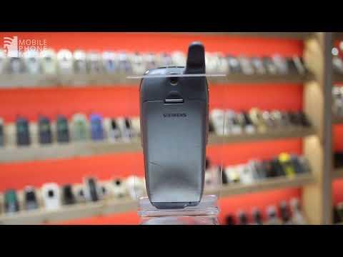 Siemens SL45 Silver - review