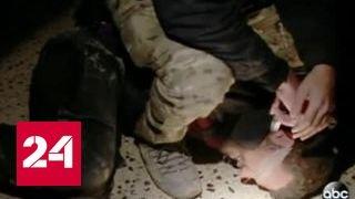 """Насилие, пытки, убийства: иракцы под Мосулом переняли опыт """"оплота демократии"""""""