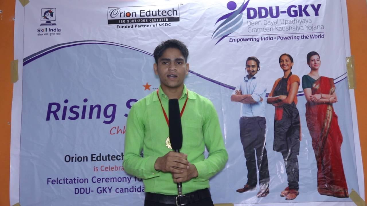 DDU-GKY Orion Edutech student, Komal, from Raipur center, Chattisgarh