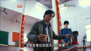 失傳獨弦琴鄉樂之音 Rare Monochord String Guitar in China 04_22_2011