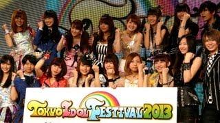 後藤まりこ、東京アイドルフェスに異色参戦 セーラー服姿での激しいパフ...