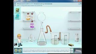Лабораторная работа «Получение ацетилена и его свойства»