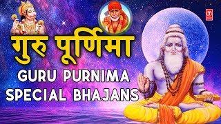 special-2019-special-i-guru-purnima-2019-special-bhajans-i-hanuman-bhajan