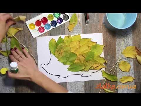 Как сделать ежика из листьев