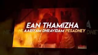 dha-dha-87---aaradi-aandavan-charuhasan-leander-lee-marty