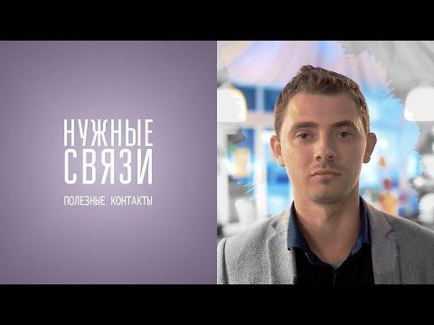 агенства знакомств витебск