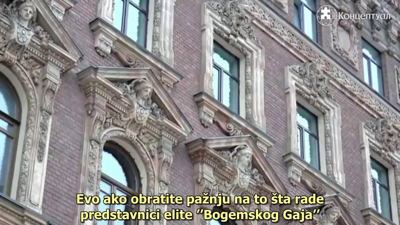 U zatvoru. 2020 THE WALT DISNEY COMPANY BULGARIA EOODCOPYRIGHT - SVA PRAVA ZADRŽANA UVJETI KORIŠTENJA - Pravila o.
