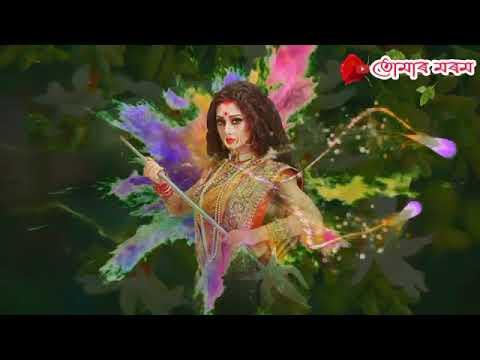 Alo Alo Durga Maa