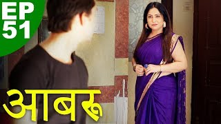 आबरू   Aabroo   Episode 51   Play Digital Show