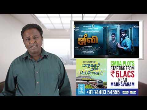 JIIVI Review - Jeevi - Tamil Talkies