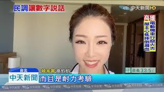 20190713中天新聞 最強人選呼之欲出? 最新民調:韓大贏郭11.9%