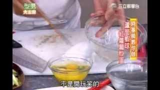 阿基師 蘆筍蝦球 紅蘿蔔炒蛋