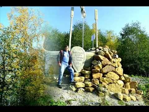 Камень Говорливый - YouTube