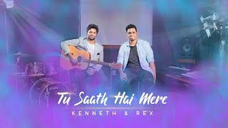 New Hindi Christian Song 2020 | Tu Saath Hai Mere - 4K | Kenneth And Rex | Official Music Video