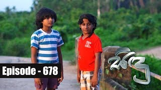 Sidu | Episode 678 13th March 2019 Thumbnail