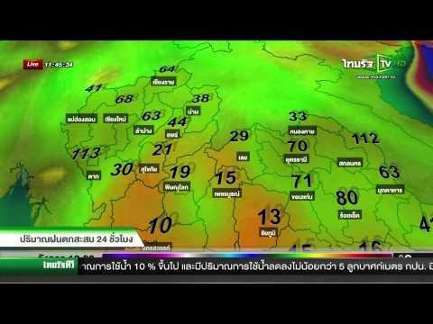 เหนือ-อีสานระวังน้ำหลากดินถล่ม | 27-07-58 | ชัดข่าวเที่ยง | ThairathTV