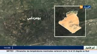 الجيش الوطني الشعبي يتمكن من تدمير مخبأ يحوي على مواد متفجرة ببومرداس