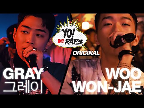 "Woo & GRAY perform ""Dream Chaser"" & ""We Are"" in this Yo! Original (Yo! MTV Raps)"