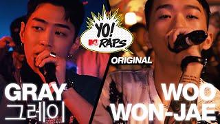 "Woo & GRAY perform ""Dream Chaser"" & ""We Are"" in this Yo! Original (Yo! MTV Raps)"
