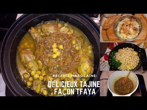 délicieux-tajine-de-poulet-façon-tfaya-(sucré/salé)---recette-sohadga-n°8