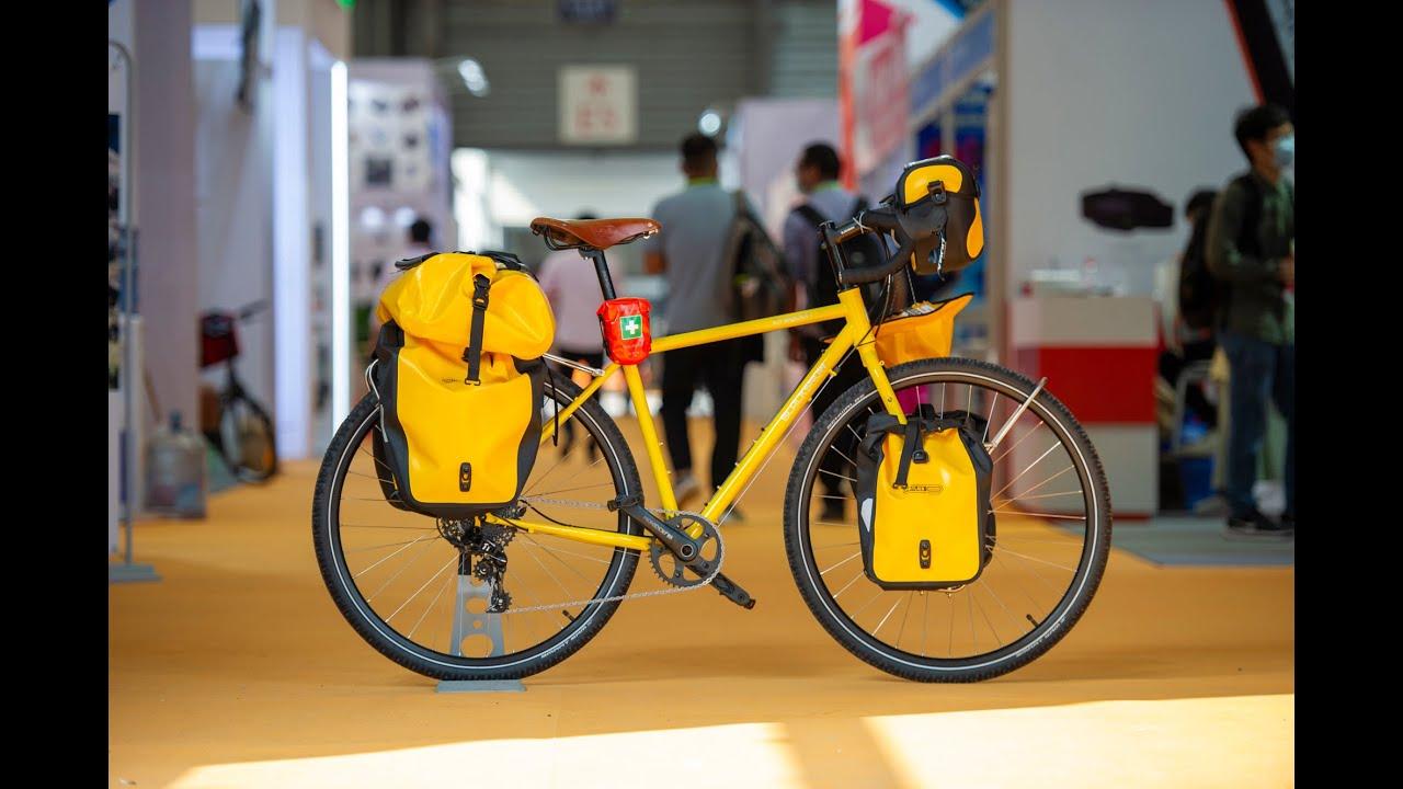 Download China Cycle 2021
