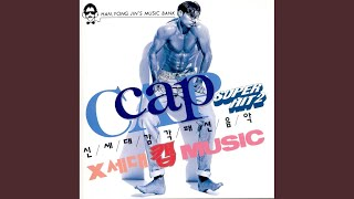 Provided to YouTube by Recording Industry Association of Korea Informer · Various Artists X세대 캡 Music Super Hit 2 Released on: 1994-06-17 Auto-generated ...