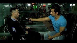 بامداد خوش - خیابان - دیدار حسام فرزان از یکی از ورزشگاه های شهر کابل