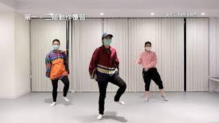 Dance Tutorial under COVID19