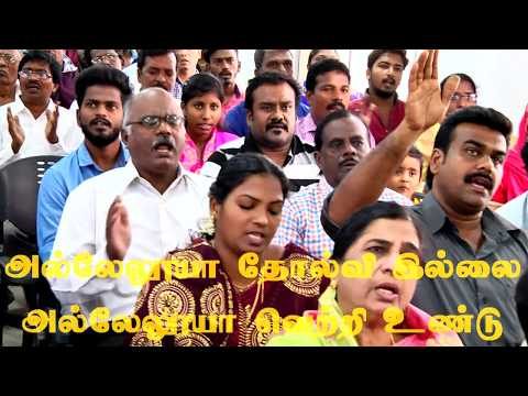 Aandavar padaitha Vetriyin naalithu   BCAG WORSHIP