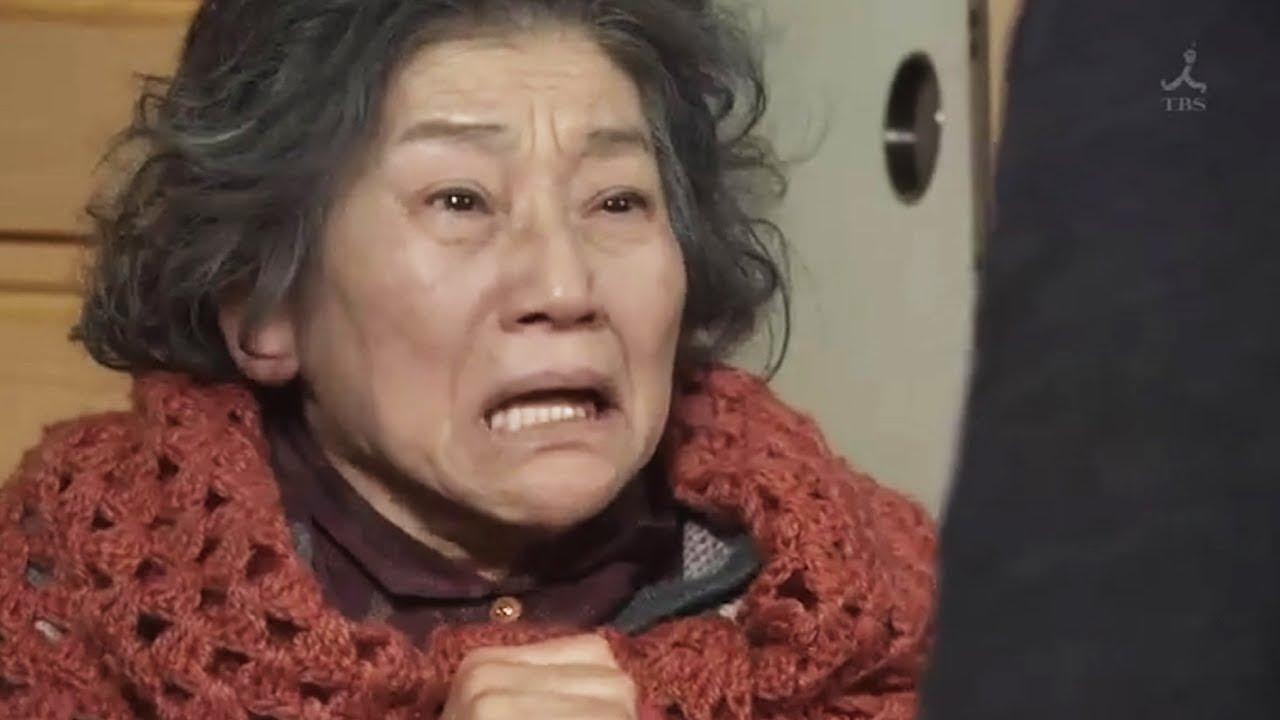 母親癡呆,孫子戀童殺人,不孝子讓母親頂罪,結果發現母親才是真正的高人!東野圭吾力作!