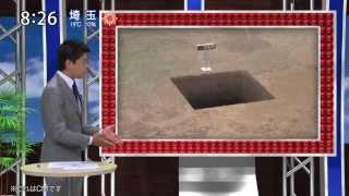 今春、フジテレビを退社しフリーアナウンサーとなった長谷川豊。期間限...