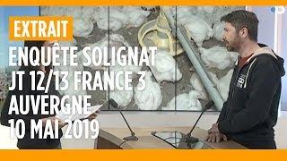 Enquête Solignat - JT france 3