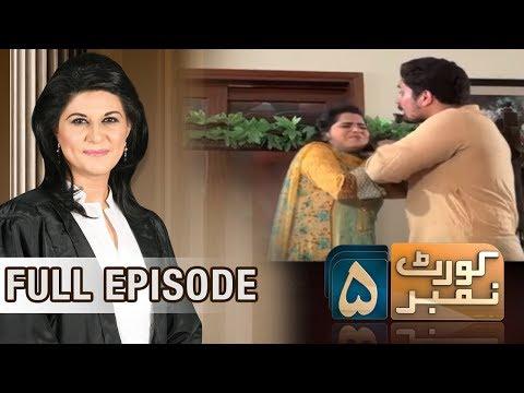Beqasoor | Court Number 5 | SAMAA TV | 29 Oct 2017
