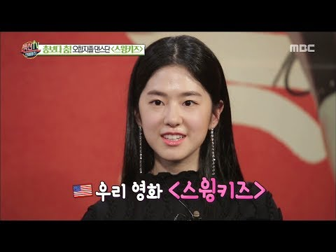[HOT] introduce a movie in four languages ,섹션 TV 20181210