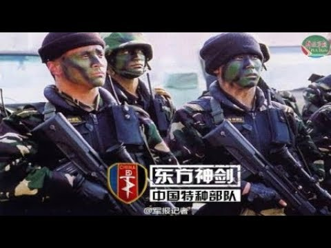 Chinese elite Military head to Syria to combat Uighur Islamic Fighters December 2017 News