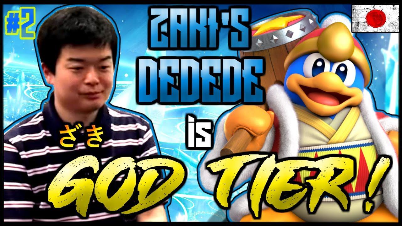ZAKI ざき KING DEDEDE is GOD TIER! | の神プレイ集 【スマブラSP】 | Smash Ultimate