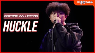Huckle | Top 10 Highlight | Be…