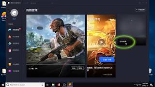 Install PUBG Mobile Without Errors - Easiest way - Offline File 0.13.0 Update