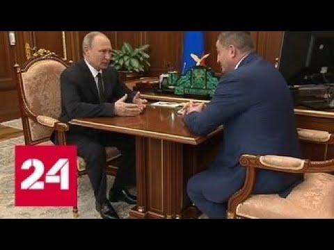 На встрече с Путиным Андрей Бочаров отчитался о развитии медицины в Волгоградской области - Россия…