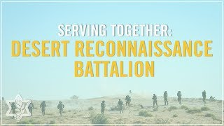 Serving Together in the Desert Reconnaissance Battalion