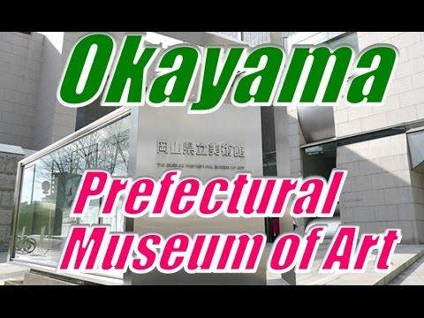 Japan Travel:Okayama Artists Collections at the Prefectural Museum of Art, Okayama18 Moopon