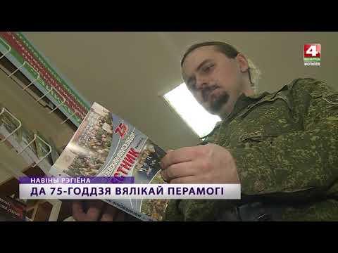 Партизанские «друкары» Могилевщины: