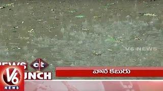 1 PM Headlines | Heavy Rains To Hit Telangana | Krishnashtami Celebrations | V6 News