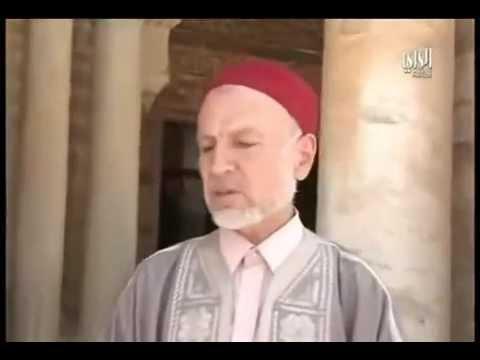 جامع القيروان: عقبة ابن نافع