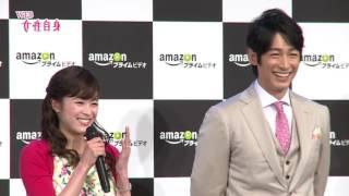 5月31日、俳優のディーン・フジオカと清野菜名が「Amazonプライム・ビデ...