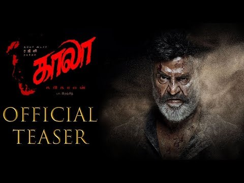 Kaala Teaser Official Photos | Super Star Rajini | Wonder Bar | Dhanush | Pa Ranjith