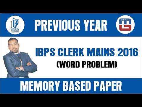 Word Problem | Memory Based Paper 2016 | Maths | Bank | SSC | Railway | IBPS Clerk Mains