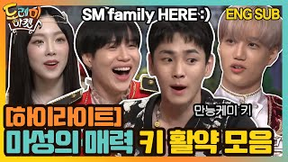 SHINee KEY with SM family (feat. Taeyeon, Taemin, KAI)