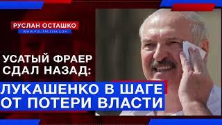 Новости от Советских Военных Властей на 01.09.2020 года